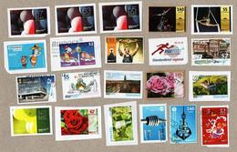 BRD - Privatpost- BWPost - Lot Von 21 Verschiedenen Marken (Blumen, Comic, Sport, Fernsehturm,.. ) - Privatpost