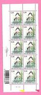 5491  -+-  BELGIQUE - 2006  N°  3479  Oiseaux De Buzin  Bloc De 10 Timbres  Neufs  (SIGNe BUZIN) - Collections