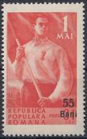 ROMANIA 1317,unused - Unused Stamps
