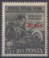 ROMANIA 1338,unused - Unused Stamps