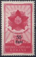 ROMANIA 1349,unused - Unused Stamps