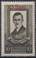 ROMANIA 1352,unused - Unused Stamps