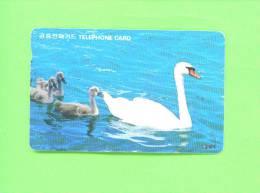 SOUTH KOREA  -  Magnetic Phonecard As Scan - Korea, South