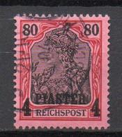- TURQUIE / BUREAUX ALLEMANDS N° 18 Oblitéré - 4 Pi. S. 80 P. Rouge Et Noir S. Rose Germania 1900-03 - Cote 22,50 € - - Officina: Turquia