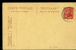 Carte-postale N° 62 (roi Casqué) Obl. Conférence Diplomatique SPA  16/07/1920 - Cartes Postales [1909-34]