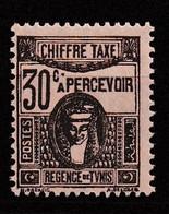 TUNISIE PROTECTORAT 1923-29 TIMBRE TAXE Y&T  N° 42 N** - Unused Stamps