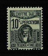 TUNISIE PROTECTORAT 1945-50 TIMBRE TAXE Y&T  N° 59 N** - Unused Stamps