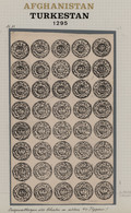 Afghanistan: 1878. 1295 Third Post Office Issue, Issued In Turkestan: COMPLETE SHEET. Shahi In Black - Afghanistan