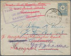 """Armenien: 1905, Turkey 1 Pia. Blue Tied Bilingual """"VAN 3 4 905"""" To Cover Via Blue """"CONSTANTINOPLE 25 - Arménie"""