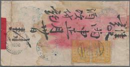 "China: 1894, Dowager 3 Cdn. Horizontal Pair With Blue Seal ""Peking"" And Blue ""CUSTOMS PEKING MAR 13 - 1912-1949 République"
