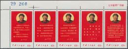 China - Volksrepublik: 1968, Directives Of Mao Tse-tung (W10), Strip Of 5 With Corner Margin, Imprin - Neufs