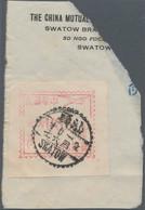 China - Volksrepublik - Provinzen: South China, Kwantung/Guangdong Postal Administration, Swatow/Sha - Non Classés