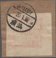"China - Volksrepublik - Provinzen: South China, Swatow/Shantou Post Office, 1950, Provisional ""Inlan - Non Classés"