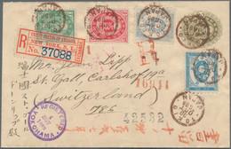 Japan - Ganzsachen: 1877/88, Koban 2 Sen Small Size Stationery Envelope Uprated With Complete Set UP - Postcards
