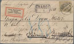 Schweiz: 1881 Sitzende Helvetia 1 Fr. Golden Auf FASERPAPIER, Gebraucht Als Einzelfrankatur Auf Char - Covers & Documents