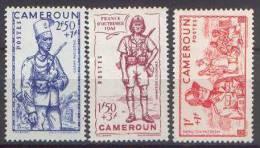 Détail De La Série Défense De L'Empire * Cameroun N° 197 à 199 - 1941 Défense De L'Empire