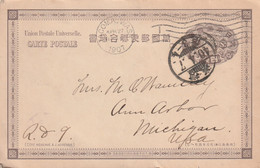 Japan Old Card Mailed - Postcards