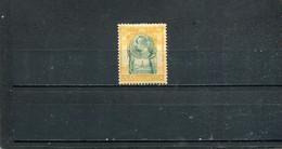 Siam 1906 Yt 51 * - Siam