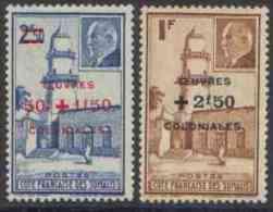 Détail De La Série Maréchal Pétain Surchargés -> Oeuvres Coloniales ** Cote Des Somalis N° 251 - 252 - 1944 Maréchal Pétain, Surchargés – Œuvres Coloniales