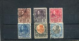Siam 1928 Yt 193 195-198 199A - Siam