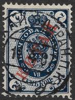 Russian Post Offices In China 1899 7K Horizontally Laid Paper. Mi 6x/Sc 5. Shanghai Postmark Шанхай - Cina