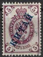 Russian Post Office In China 1899 5K Horizontally Laid Paper. Mi 5x/Sc 4. Used - Cina