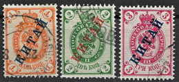 Russian Post Offices In China 1899 1K 2K 3K Horizontally Laid Paper. Mi 1x-3x/Sc 1-3. Used - Cina