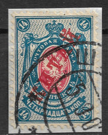 Russian Post Offices In China 1907 14K On Piece. Vertically Laid Paper. Mi 8y/Sc 12. Shanghai Postmark Шанхай - Cina