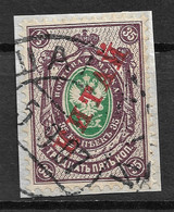 Russian Post Offices In China 1907 35K On Piece. Vertically Laid Paper. Mi 12y/Sc 16. Shanghai Postmark Шанхай - Cina