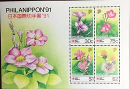 Singapore 1991 Philanippon Flowers Minisheet MNH - Ohne Zuordnung
