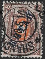 Russian Post Offices In China 1910 70K. Mi 32/Sc 44. Shanghai Postmark - Cina