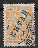 Russian Post Offices In China 1910 1K Dark Blue Overprint. Mi 20c/Sc 25. Used - Cina