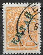 Russian Post Offices In China 1910 1K Light Blue Overprint. Mi 20b/Sc 24. Peking Postmark Beijing Пекинь - Cina