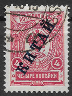 Russian Post Offices In China 1910 4K Blue Overprint. Mi 23b/Sc 30. Used - Cina