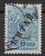 Russian Post Offices In China 1910 7Kop. Mi 24/Sc 32. Used - Cina
