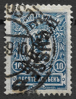 Russian Post Offices In China 1910 10Kop. Mi 25/Sc 33. Used - Cina