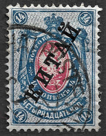 Russian Post Offices In China 1910 14Kop. Mi 26/Sc 34. Used - Cina