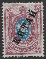 Russian Post Offices In China 1910 15Kop. Mi 27/Sc 36. Used - Cina