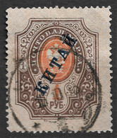 Russian Post Offices In China 1910 1R. Mi 33A/Sc 45. Used - Cina