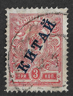 Russian Post Offices In China 1910 3K Blue Overprint. Mi 22b/Sc 28. Used - Cina