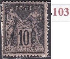 France Timbre De 1898 Sage YT 103 Oblitéré - 1876-1898 Sage (Type II)