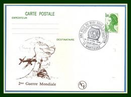 Entier Cp Repiqué MARTIGUES 1986 BT Bureau Temporaire Occupation 1939 - 1945 2ème Guerre Mondiale France - WW2 (II Guerra Mundial)