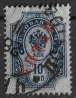 Russian Post Offices In China 1899 10K Horizontally Laid Paper. Mi 7x/Sc 6. Чифу, Chefoo Postmark, Now Yantai 烟台市. - Cina