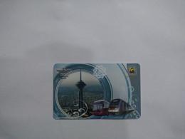 Transport Cards, (1pcs) - Non Classificati