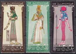 EGITTO/UAR - 1968 - Serie Completa Nuova MNH Di 3 Valori: Yvert 712/714, Giornata Della Posta, Come Da Immagine. - Unused Stamps