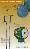 SOUTH KOREA - AUTELCA - TRADITIONAL COMMUNICATION DEVICES - J - Korea, South