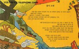 SOUTH KOREA - AUTELCA - ONCE SPRINGS COME - K - Korea, South
