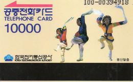 SOUTH KOREA - AUTELCA - BONGSAN MASKED DANCE - Korea, South
