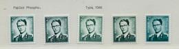 N° 1066 P3  5 Exemplaire (**) - 1953-1972 Occhiali