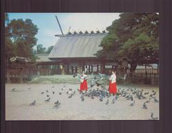 JAPON ATSUTA SHRINE AT NAGOYA - Nagoya